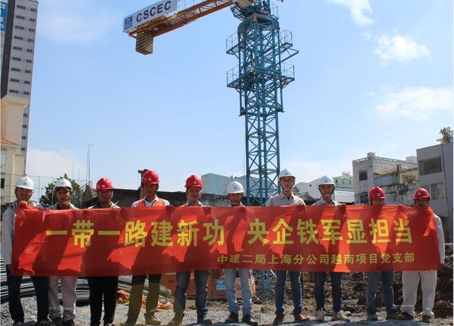 """越南西贡河畔""""建""""证奇迹之光——中建二局上海分公司越南289"""