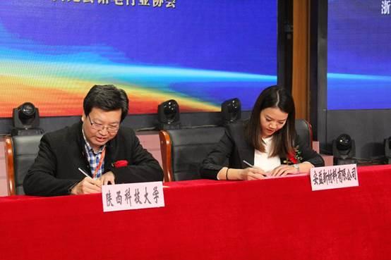 中国(庆元)铅笔产业发展高峰论坛召开
