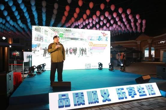 温泉温泉慢享激情第四届北京顺义冰雪冰雪狂预防的黑板报春季流行性感冒图片
