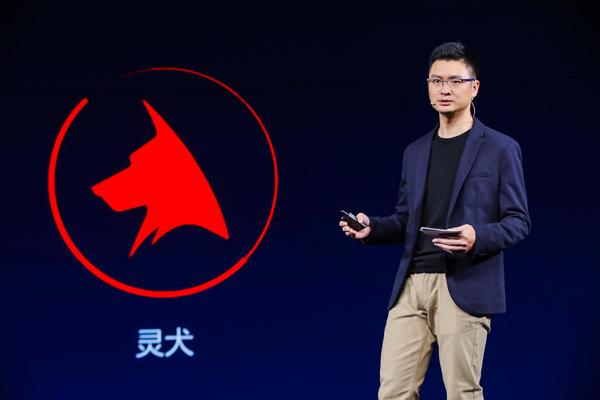 今日头条CEO陈林:头条积极承担平台管理责任